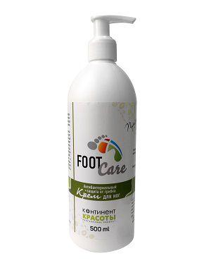 крем для ног антибактериальный от грибка с дозатором 500 мл фото
